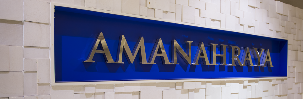 This image has an empty alt attribute; its file name is AmanahrayaHQ-1-1024x334.png